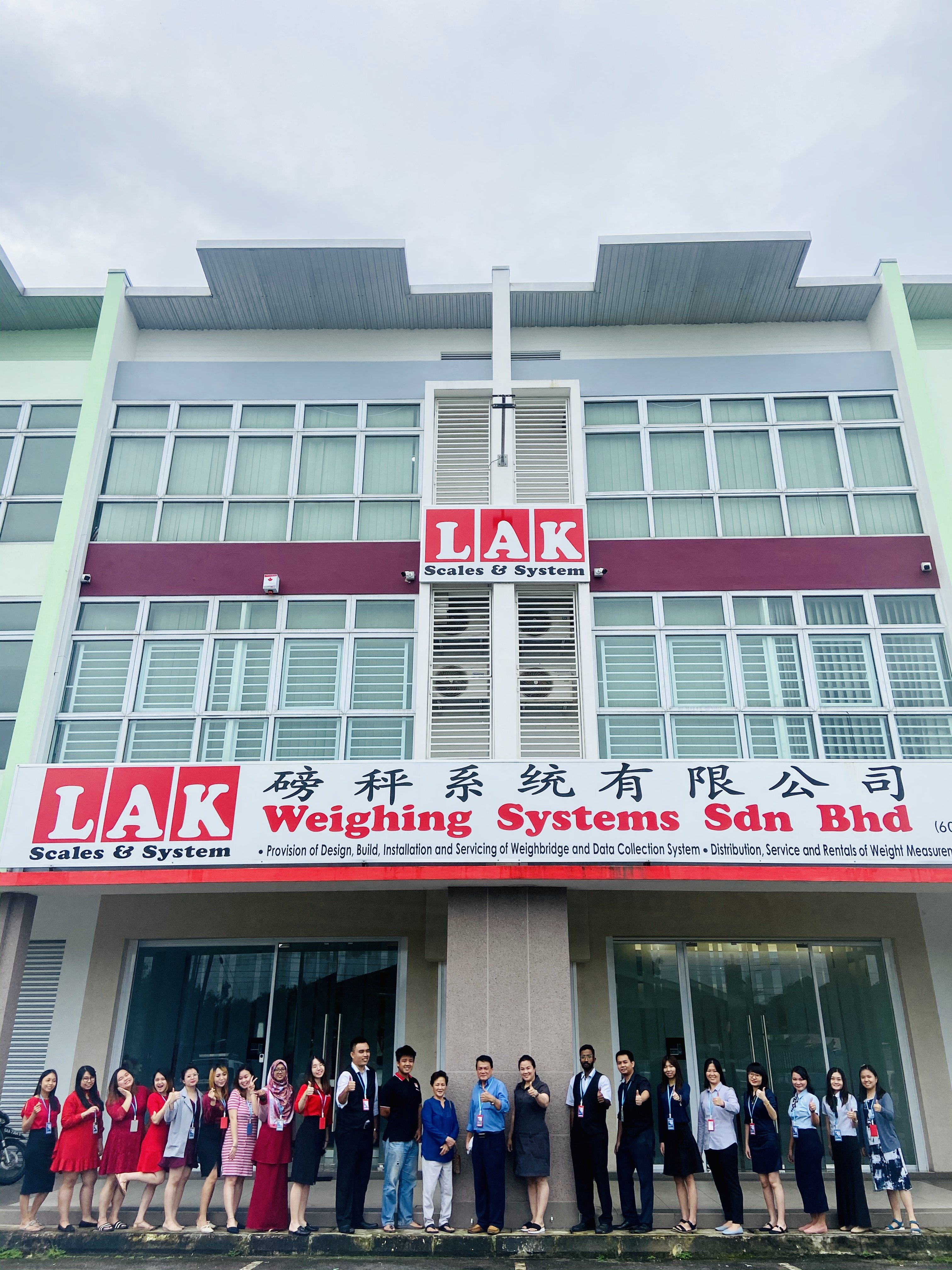 LAKWS Kuching HQ Office